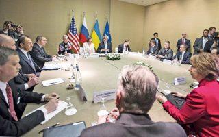 Παρουσία των Τζον Κέρι, Σεργκέι Λαβρόφ, Καθριν Αστον και Αντρέι Ντεστίτσια η τετραμερής σύνοδος ΗΠΑ, Ρωσίας, Ε.Ε. και Ουκρανίας πραγματοποιήθηκε χθες στη Γενεύη.