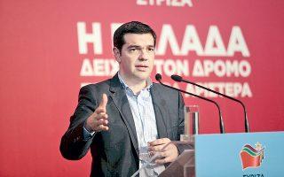 Ο κ. Αλ. Τσίπρας ανέφερε ότι ο κ. Γ. Βαρουφάκης δεν επιθυμεί να είναι υποψήφιος με τον ΣΥΡΙΖΑ, ωστόσο «θέλει να συμβάλει όσο μπορεί στον αγώνα που κάνουμε για τη νίκη στις ευρωεκλογές».
