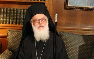 O Aρχιεπίσκοπος Tιράνων, Δυρραχίου και πάσης Aλβανίας, Αναστάσιος.