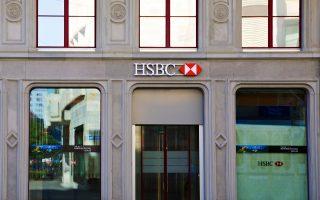 Η τράπεζα HSBC της Γενεύης. Εως το τέλος του 2012, ο έλεγχος για τη λίστα Λαγκάρντ επί της ουσίας δεν είχε αρχίσει.