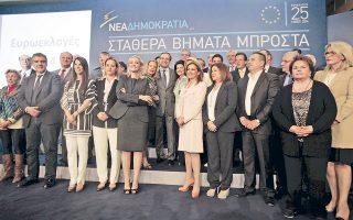 Ο πρωθυπουργός με τους υποψήφιους ευρωβουλευτές της Ν.Δ. Το σκεπτικό του κόμματος ήταν να δημιουργήσει ένα ψηφοδέλτιο από αξιόλογους επαγγελματίες και –όπως λένε– στη Ρηγίλλης το πέτυχαν.