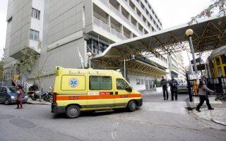 «Σε κάθε γενική εφημερία το πρόβλημα με τους ανασφάλιστους ασθενείς οξύνεται» αναφέρουν γιατροί και νοσηλευτές του Ευαγγελισμού.