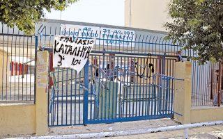 Σε 29 από τα 260 σχολεία που επρόκειτο να ανοίξουν χθες οι μαθητές προχώρησαν σε καταλήψεις.
