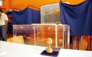 Η συμμετοχή των πολιτών είναι το διακύβευμα των ευρωεκλογών του Μαΐου. Το 2009 το πανευρωπαϊκό ποσοστό συμμετοχής ήταν 43,7%, ενώ στην Ελλάδα 52,55%.