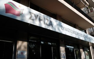Στη διακήρυξη για τις ευρωεκλογές, ο ΣΥΡΙΖΑ επαναφέρει την υπόσχεση για «ακύρωση των Μνημονίων».