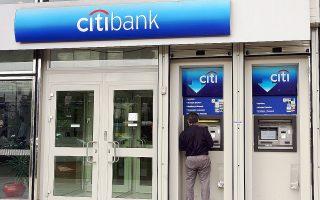 Η Alpha Bank αναλαμβάνει το σύνολο των 21 καταστημάτων της Citibank, αλλά και το προσωπικό, που ανέρχεται σε 800 εργαζομένους.