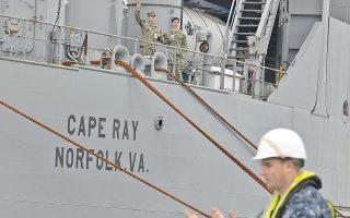 Tο αμερικανικό πολεμικό πλοίο «Cape Ray», όπου 64 ειδικοί θα καταστρέψουν το χημικό οπλοστάσιο της Συρίας σε διεθνή ύδατα, μεταξύ Ελλάδας, Ιταλίας και Λιβύης.