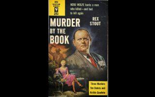Ο Νίρο Γουόλφ, ο ντετέκτιβ «Φάλσταφ», όπως τον αποκάλεσαν επειδή ήταν παχύς, εμφανίζεται την περίοδο του Μεσοπολέμου.