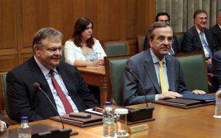 Εντονη ήταν η αντίδραση του κ. Ευ. Βενιζέλου όταν έγινε δέκτης πληροφοριών περί συμφωνίας του με τον πρωθυπουργό Αντ. Σαμαρά σχετικά με το ζήτημα της συνταγματικής αναθεώρησης.