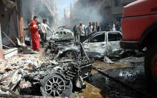 Τουλάχιστον 51 άτομα σκοτώθηκαν στη Συρία ύστερα από επίθεση των αντικαθεστωτικών ανταρτών σε ελεγχόμενες από τις κυβερνητικές δυνάμεις του προέδρου Μπασάρ αλ Ασαντ πόλεις. Δύο αυτοκίνητα γεμάτα εκρηκτικά εξερράγησαν σε πολυσύχναστο σημείο συνοικίας της Χομς, σκοτώνοντας τουλάχιστον 37 άτομα. Στην ίδια περιοχή, όπως σχολίασε ο κυβερνήτης της επαρχίας της Χομς, αργότερα πραγματοποιήθηκε επίθεση με πυραύλους. Εξάλλου, επίθεση με όλμους σημειώθηκε σε εκπαιδευτικό συγκρότημα στη Δαμασκό, όπου δεκατέσσερα άτομα σκοτώθηκαν. Την ίδια στιγμή, ο Οργανισμός για την απαγόρευση των χημικών όπλων ανακοίνωσε ότι θα ελέγξει τις καταγγελίες για χρήση χημικών αερίων από το καθεστώς Ασαντ.