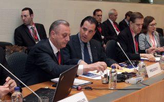 Ολοκληρώθηκε χθες στην Αθήνα η άτυπη σύνοδος των Ευρωπαίων υπουργών Υγείας. Η Ευρωπαϊκή Ενωση θα διαθέσει 3 δισ. ευρώ για ενσωμάτωση και ιατρικό έλεγχο των μεταναστών.