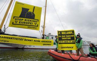 ploio-tis-greenpeace-amp-8220-kynigaei-amp-8221-rosiko-petrelaioforo0