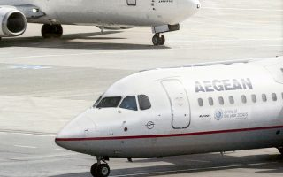 dorean-18-000-eisitiria-se-foitites-apo-aegean-airlines0