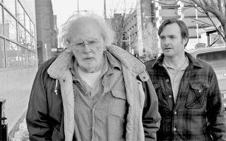 Πατέρας και γιος στη μαυρόασπρη ταινία του Αλεξάντερ Πέιν «Νεμπράσκα».