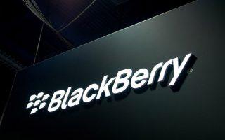 mprosta-se-tolmires-apofaseis-i-blackberry0