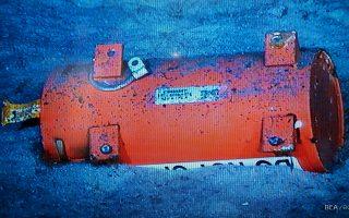 Το «μαύρο κουτί» , που στην πραγματικότητα είναι πορτοκαλί, του μοιραίου Αirbus της Αir France βρέθηκε δύο χρόνια μετά την πτώση του στον Ατλαντικό Ωκεανό.