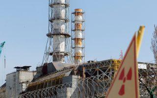 Στις 26 Απριλίου 1986, δύο εκρήξεις στον αντιδραστήρα 4 του πυρηνικού σταθμού στο Τσερνομπίλ οδήγησαν στη δημιουργία ραδιενεργών νεφών.
