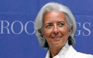 Η γενική διευθύντρια του Διεθνούς Νομισματικού Ταμείου, Κριστίν Λαγκάρντ.