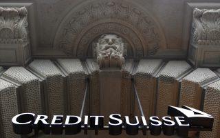ptosi-kerdon-se-bofa-kai-credit-suisse-logo-ypsilon-prostimon0
