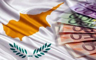 ems-ektamieysi-dosis-150-ek-eyro-gia-kypro0