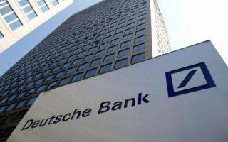 deutsche-bank-megali-meiosi-sta-kerdi-a-triminoy0