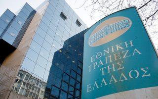 Η Εθνική Τράπεζα συγχρηματοδοτεί τα έργα