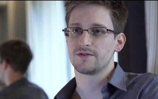 Στοιχεία για παρακολούθηση των επικοινωνιών 122 ξένων ηγετών, τα οποία βασίζονται σε έγγραφα του Σνόουντεν, έφερε στο φως το Spiegel.