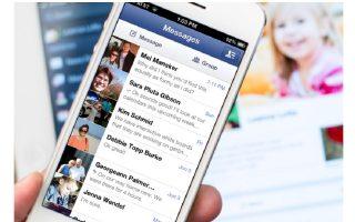 tilefonikes-kliseis-meso-internet-apo-to-facebook-messenger0