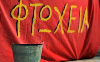 unicef-se-synthikes-ftocheias-i-koinonikoy-apokleismoy-686-000-paidia-stin-ellada0