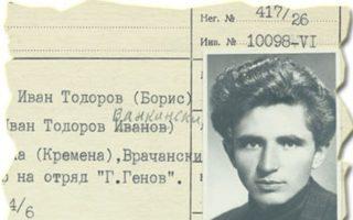 49-chronia-prin-amp-8230-17-iv-19650