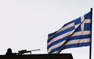 Ανδρας των ειδικών δυνάμεων της Αστυνομίας στη στέγη του Ζαππείου κατά τη διάρκεια της πρόσφατης συνόδου των υπουργών Οικονομικών της Ευρωπαϊκής Ενωσης στην Αθήνα. Η συλλογή αμερόληπτων στατιστικών στοιχείων είναι η βάση για την άσκηση αποτελεσματικής οικονομικής πολιτικής.