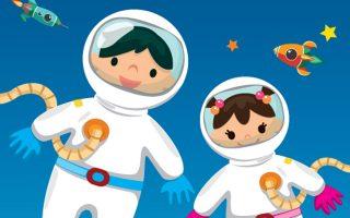 Εκθεση φωτογραφίας με εικόνες από την ΕSA και τη NASA και το δίπλωμα «του 1ου Έλληνα αστροναύτη» περιμένει τους μικρούς επισκέπτες.