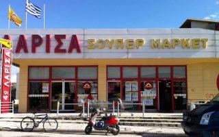 marinopoylos-pros-exagora-tis-alysidas-larisa-super-market0