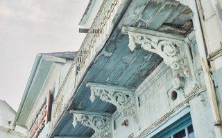 Κοζανίτικο αρχοντικό από το λεύκωμα του Γιάννη Τσιομπάνου.