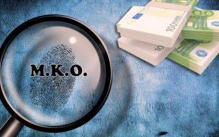 elegchoi-apo-to-ypoyrgeio-oikonomikon-se-908-mko0