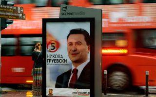 Παρά την κριτική που δέχεται για διαφθορά και συγκεντρωτισμό, ο νυν πρωθυπουργός της ΠΓΔΜ Νίκολα Γκρούεφσκι αναμένεται να επικρατήσει άνετα στις εκλογές που διεξάγονται σήμερα.