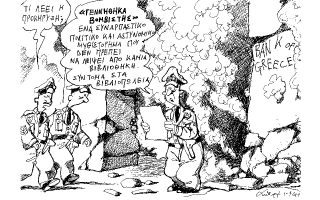 skitso-toy-andrea-petroylaki-2016873