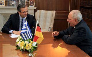 Στις 19:30, ο πρωθυπουργός θα συναντηθεί με τον υπουργό Οικονομικών της Γερμανίας, Βολφγκανγκ Σόιμπλε.