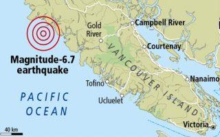kanadas-seismos-6-7-richter-sto-nisi-vankoyver0