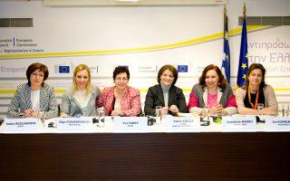Στη συνέντευξη Τύπου στα γραφεία της Ε.Ε., που διοργάνωσε το Ευρωπαϊκό Κέντρο για τις Γυναίκες και την Τεχνολογία πήραν μέρος, από αριστερά, οι κ. Sasha Bezuhanova, Ολγα Σταυροπούλου, Eva Fabry, Βάσω Κόλλια, Αναστασία Μάνου και Λία Κομνηνού.