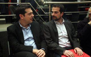 aitima-syriza-gia-diexagogi-pro-imerisias0