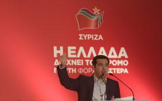 anagnorizei-lathi-kai-milaei-kata-tis-apochis-o-tsipras-2020339