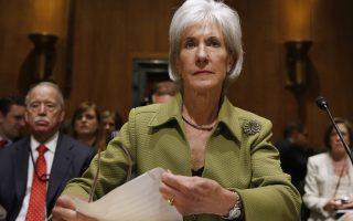 Oι σοβαρές δυσλειτουργίες στο σύστημα Υγείας των ΗΠΑ προκάλεσαν την παραίτηση της Καθλίν Σεμπέλιους.