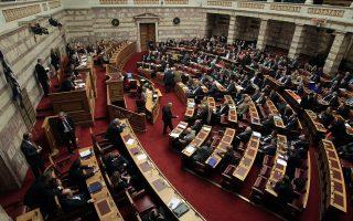 sygkroysi-n-d-amp-8211-syriza-gia-pro-imerisias-2020144