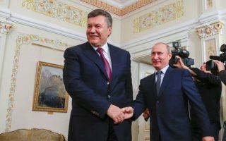RUSSIA UKRAINE YANUKOVYCH DIPLOMACY