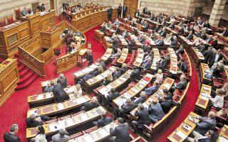 Εκκολαπτόμενοι ποιητές και ρομαντικές ψυχές που αγαπούν να εκφράζονται με στίχους τριγυρνούν στα έδρανα του ελληνικού Κοινοβουλίου. Για να εκδηλωθούν, χρειάζεται μόνο η σωστή πολιτική συγκυρία.