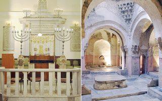 Η συναγωγή Μοναστηριωτών (1925-27, Συγγρού 35). Εσωτερικό του Μπεη χαμάμ, λουτρά «Παράδεισος» (Εγνατίας και Αριστοτέλους).