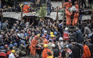 Η φωτογραφία από τις προσπάθειες διάσωσης.
