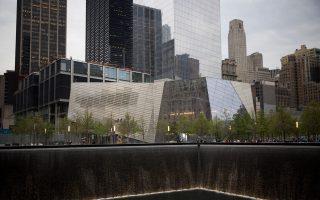 Το Εθνικό Μουσείο Μνήμης 11ης Σεπτεμβρίου στη Νέα Υόρκη, όπως φαίνεται να αναδύεται μέσα από τις «λίμνες της μνήμης».