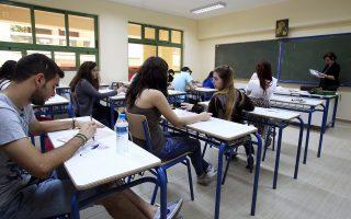 Την Πέμπτη 29 Μαΐου θα αρχίσουν οι προαγωγικές εξετάσεις της Α΄ Λυκείου.